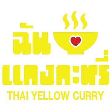I Heart (Love) Thai Yellow Curry by iloveisaan