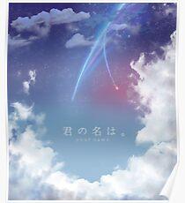 Kimi no na wa - SKY Poster