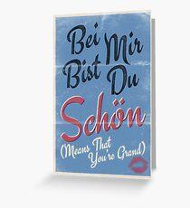 Lindy Lyrics - Bei Mir Bist Du Schon Greeting Card