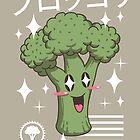 Kawaii Broccoli by vincenttrinidad