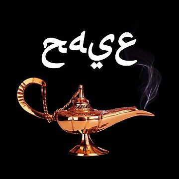 TASE magic lamp by tase