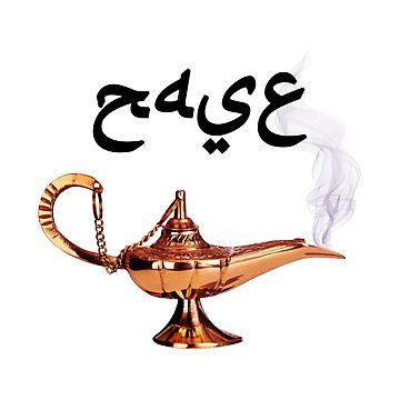 TASE magic lamp on white by tase
