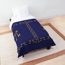 Two golden frogs  Comforter