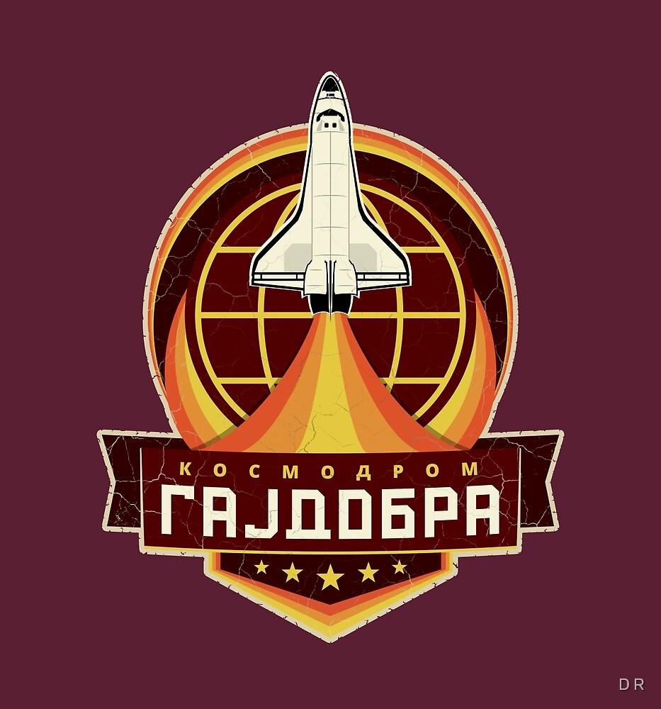 Cosmodrome Gajdobra by Dragan Radujko