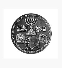 Israel 70 Year Anniversary Coin Art Featuring Cyrus and Trump (Front) Photographic Print