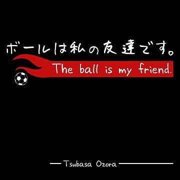 El balón es mi amigo de siddick49