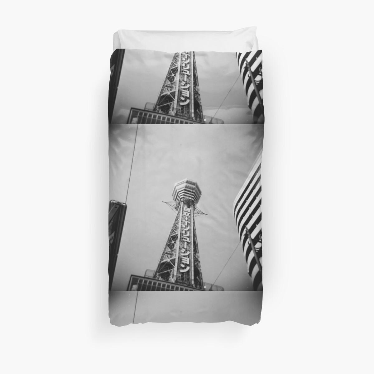 日立タワー by ChrisSmeaton