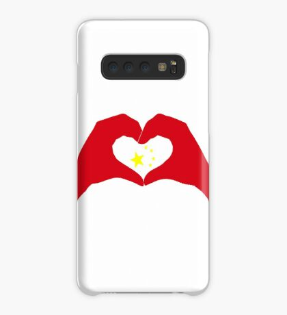 We Heart China Patriot Flag Series Case/Skin for Samsung Galaxy