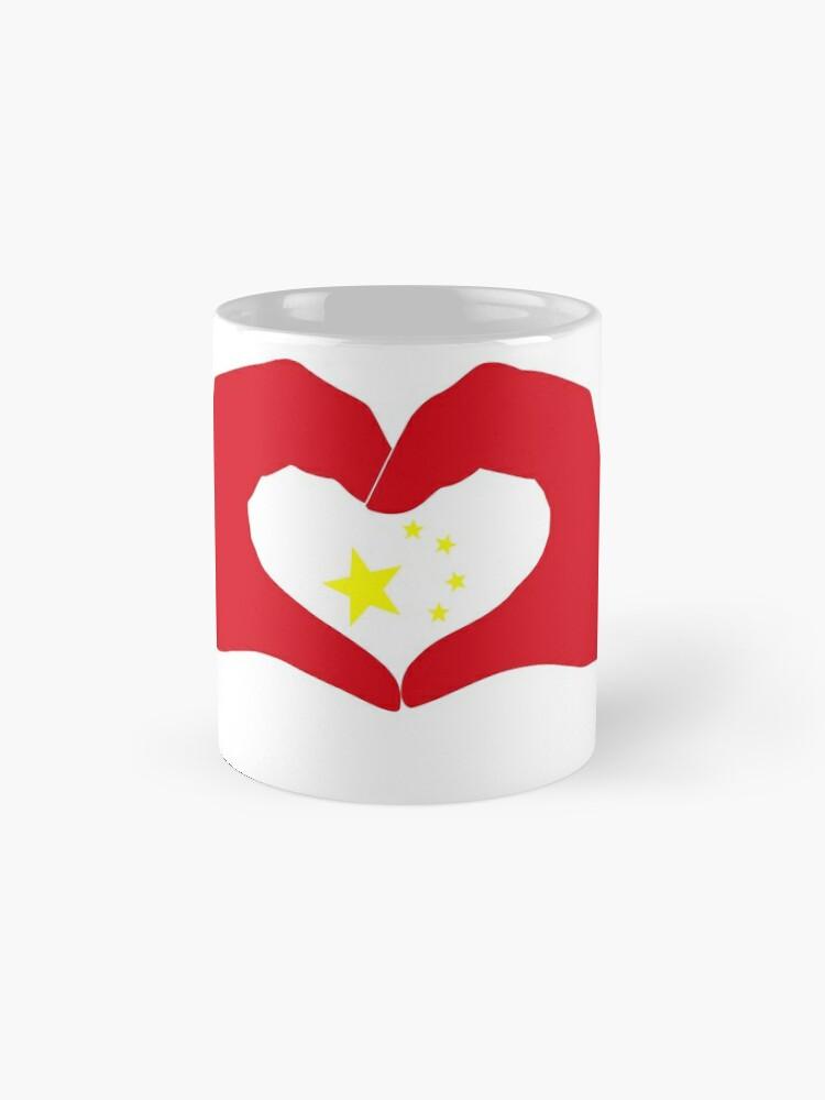 Alternate view of We Heart China Patriot Flag Series Mugs