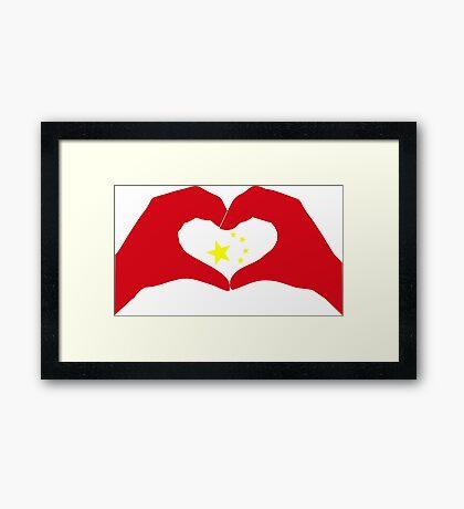 We Heart China Patriot Flag Series Framed Print