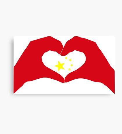 We Heart China Patriot Flag Series Canvas Print