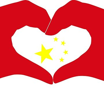 We Heart China Patriot Flag Series by carbonfibreme