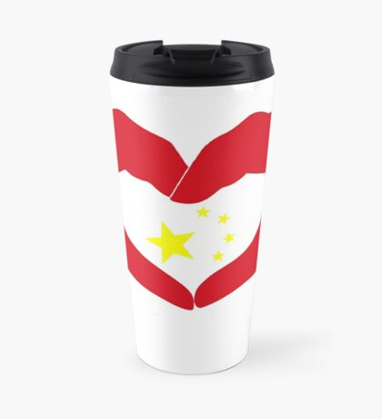 We Heart China Patriot Flag Series Travel Mug