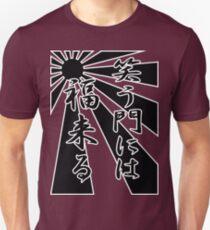 Laugh and Be Fat Japanese Kanji T-shirt Unisex T-Shirt