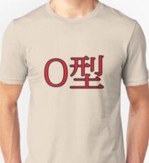 Type O Japanese Kanji T-shirt Unisex T-Shirt