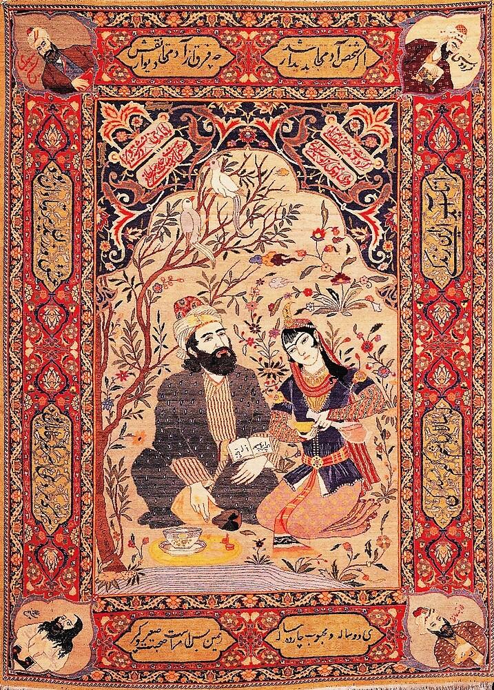Antique Tabriz Omar Khayyam Rug by Vicky Brago-Mitchell