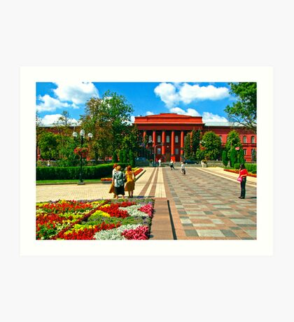Kyiv National University  Art Print