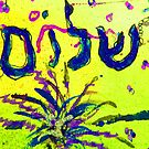 Shalom Celebrate Peace yellow and blue by hdettman