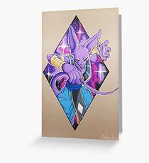 Dragonball Z Super - Beerus Greeting Card