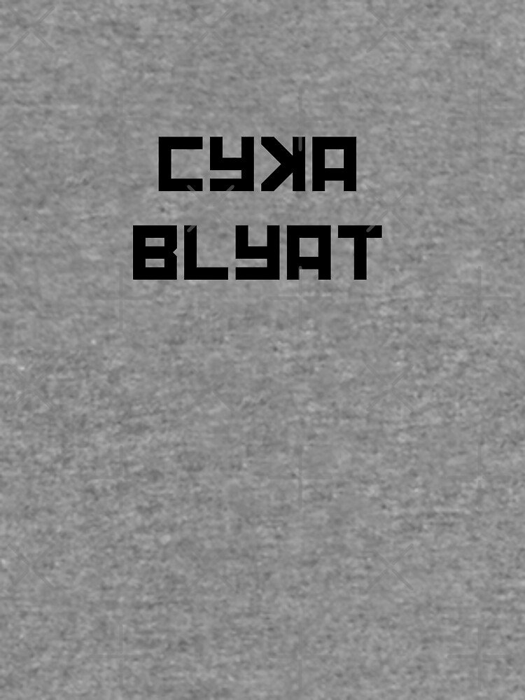 cyka blyat t shirt funny quote russian lightweight sweatshirt by