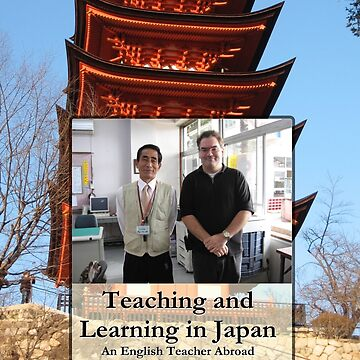 Teaching and  Learning in Japan by Brianschell