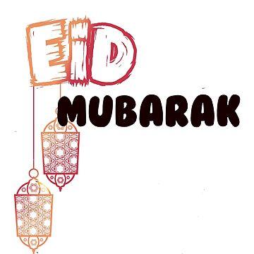 EID MUBARAK T-shirt  by Yasserlaa