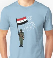 Syrian Arab Army T-Shirt