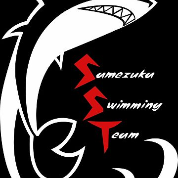 Samezuka swim team logo by MonkeyLi