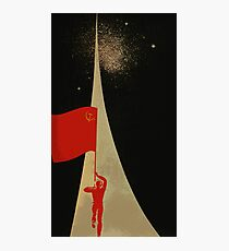 den ganzen Weg bis zu den Sternen - sowjetische Propaganda Fotodruck