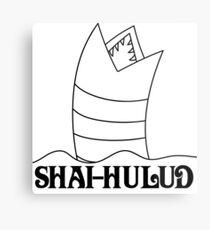 Dune Shai-Hulud sticker Metal Print