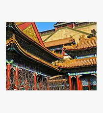 Beijing Photographic Print
