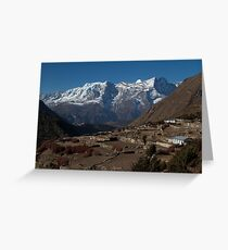 Nepal Landscape Greeting Card