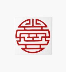 Japan Galeriedruck