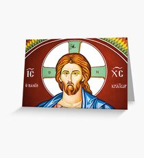 Jesus and Green Cross Greeting Card