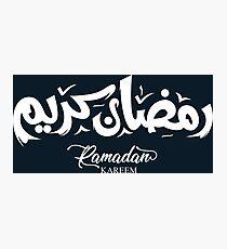 islamic calligraphy ramadhan kareem Photographic Print