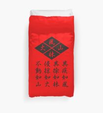 Takeda Shingen Takeda Hishi Duvet Cover