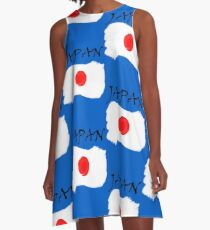 Japanese flag Japan A-Line Dress