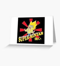 Super-Minyan Greeting Card