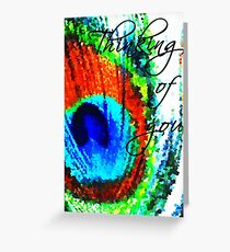 Eye of the peacock design and photography by David Berbia Greeting Card