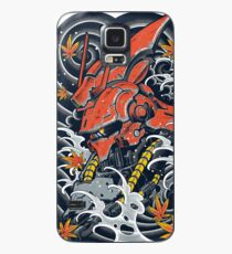 Funda/vinilo para Samsung Galaxy Sazabi Awesome