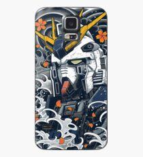 Nu Gundam Super Hülle & Klebefolie für Samsung Galaxy