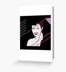 Duran Duran - Rio 80s synthpop music vintage underground vinyl artwork Greeting Card