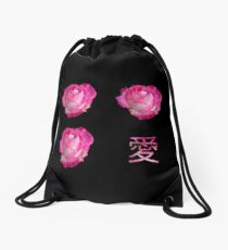 Rose 愛 Love (Ai) Drawstring Bag