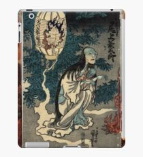 JAPANESE ART HORROR MYTH YOKAI iPad Case/Skin