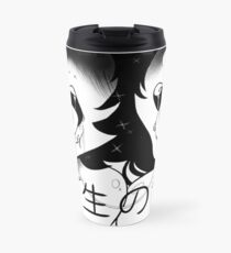 Lewd Anime Girls -Mouths Wide open Travel Mug