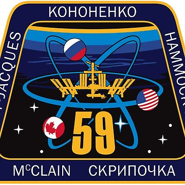 Original Expedition 59 Mission Logo by Spacestuffplus