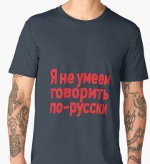 Я не умеем говорить по-русски (I don't know how to speak Russian) Men's Premium T-Shirt