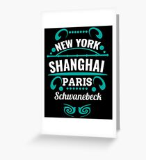 Schwanebeck - Our city is not a Weltmertopole but you should. Greeting Card
