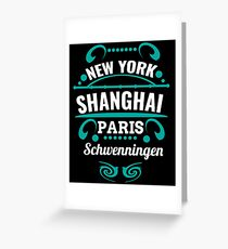 Schwenningen - Our city is not a Weltmertopole but you should. Greeting Card