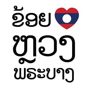 I Heart (Love) Luang Prabang  by iloveisaan
